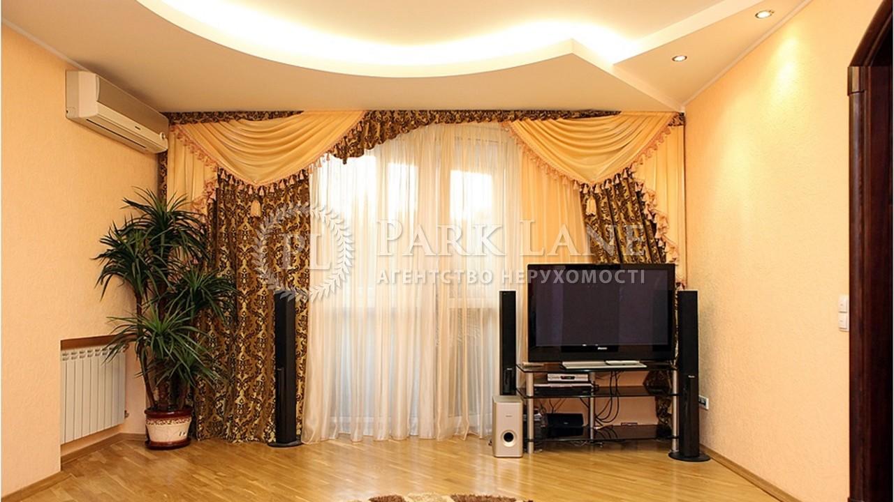 Квартира ул. Кудряшова, 3, Киев, Z-1403488 - Фото 5