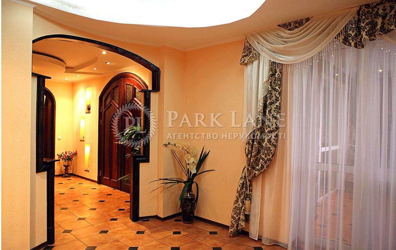 Квартира ул. Кудряшова, 3, Киев, Z-1403488 - Фото 12