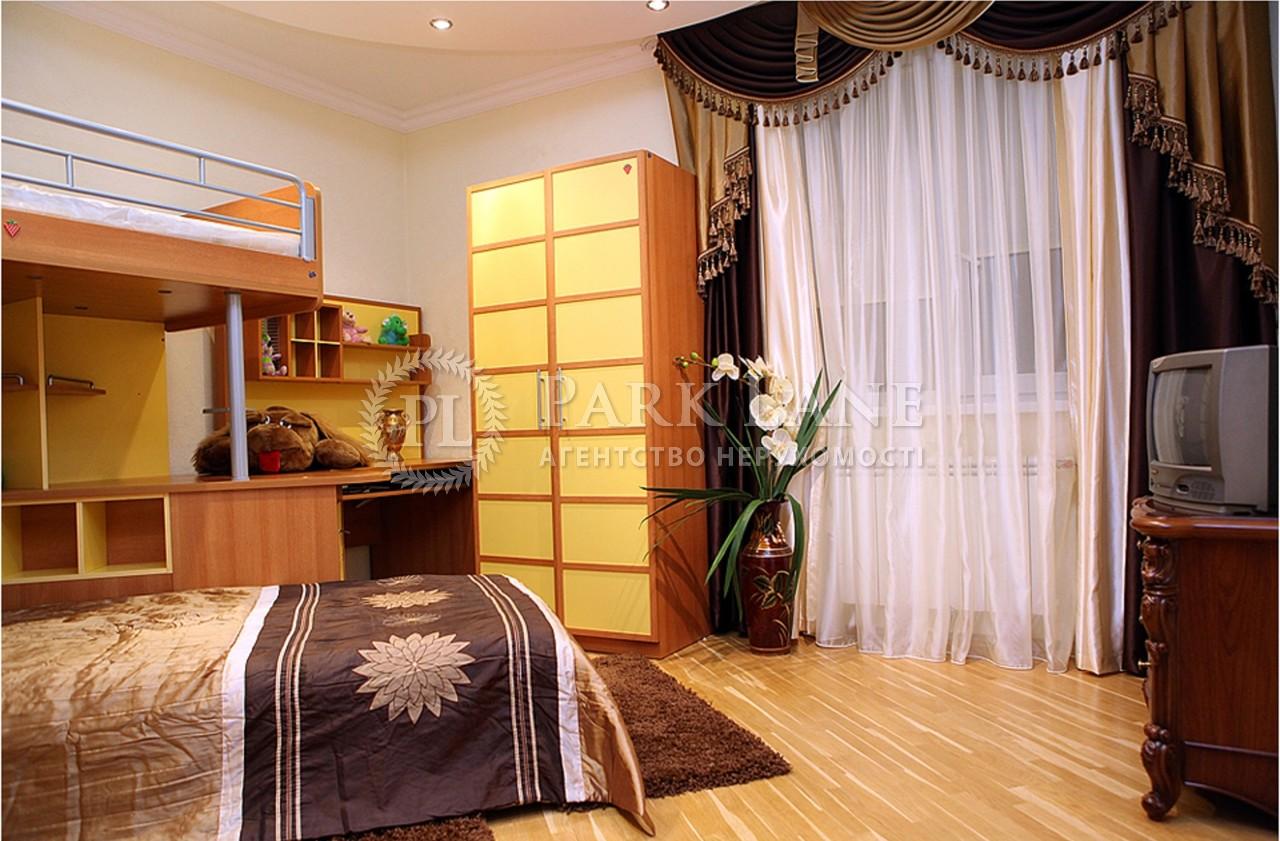 Квартира ул. Кудряшова, 3, Киев, Z-1403488 - Фото 6