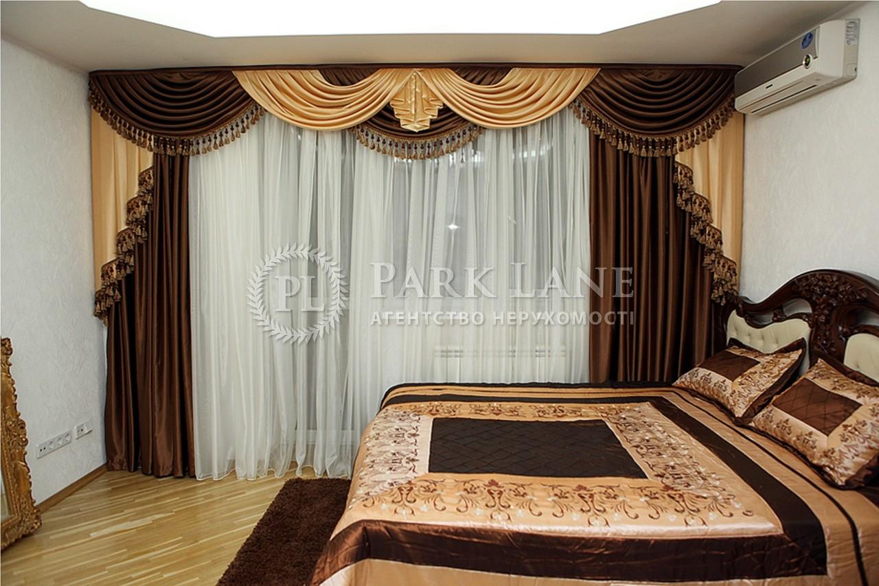Квартира ул. Кудряшова, 3, Киев, Z-1403488 - Фото 7