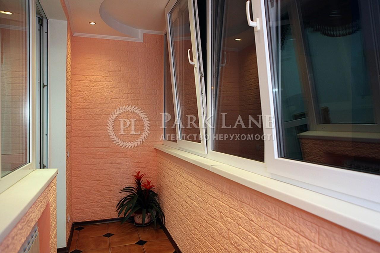 Квартира ул. Кудряшова, 3, Киев, Z-1403488 - Фото 15