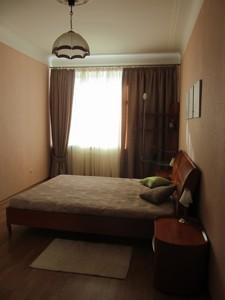 Квартира X-13929, Институтская, 18, Киев - Фото 10