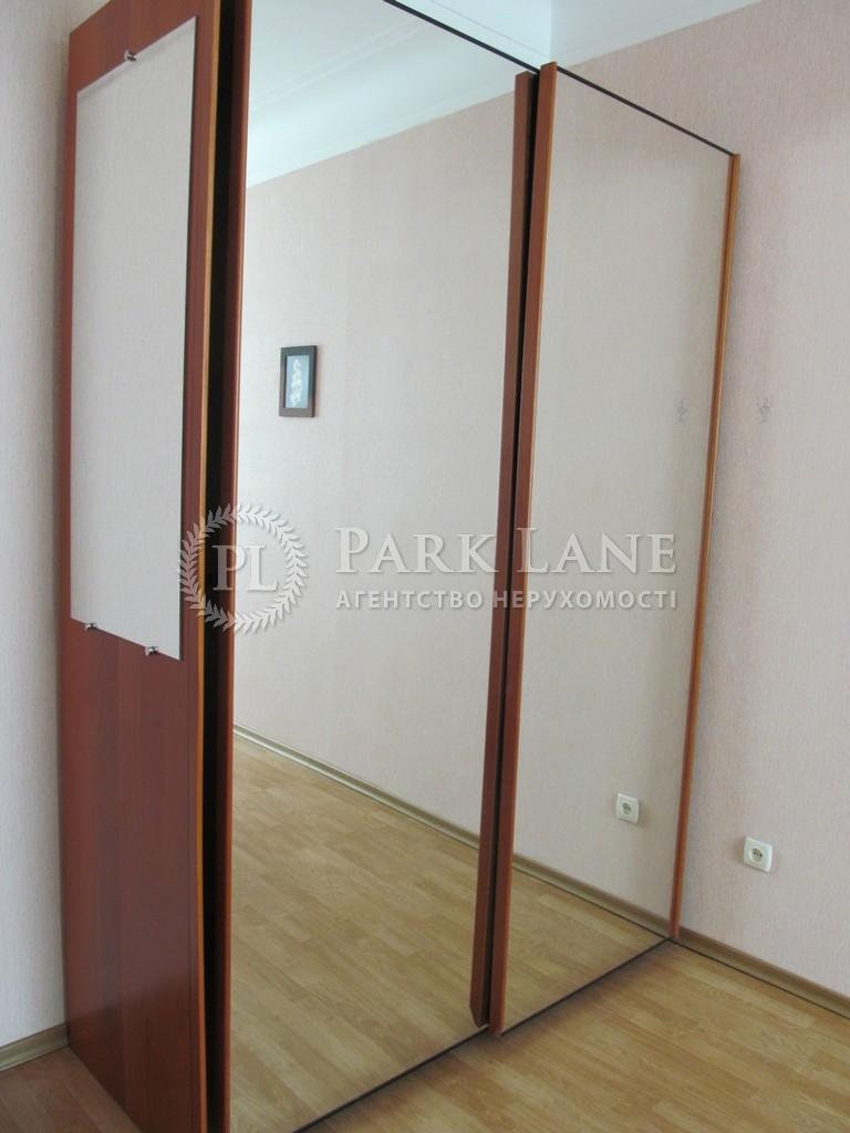 Квартира ул. Институтская, 18, Киев, X-13929 - Фото 10