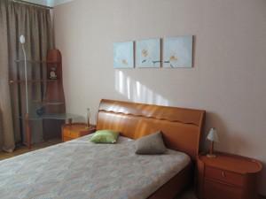 Квартира X-13929, Институтская, 18, Киев - Фото 11