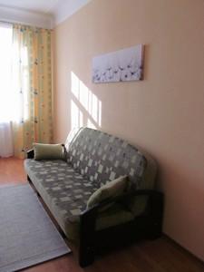 Квартира X-13929, Институтская, 18, Киев - Фото 6