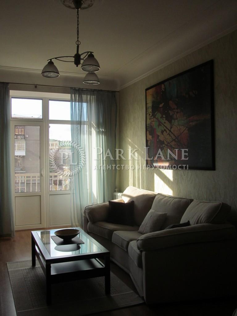 Квартира ул. Институтская, 18, Киев, X-13929 - Фото 5
