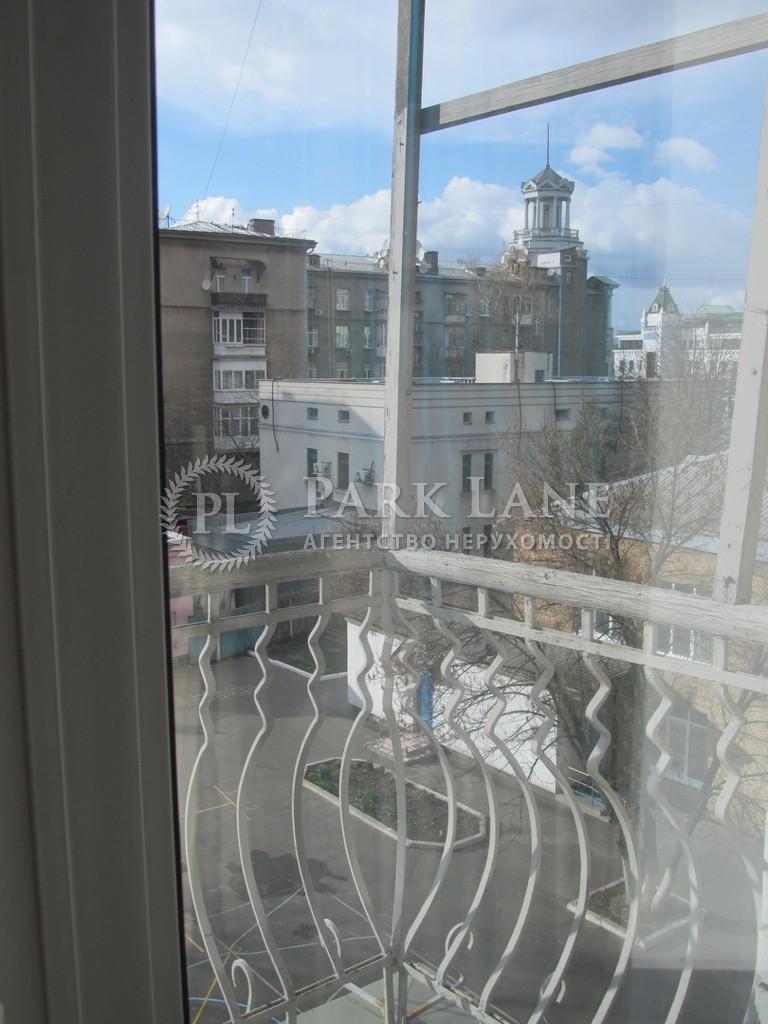 Квартира ул. Институтская, 18, Киев, X-13929 - Фото 22
