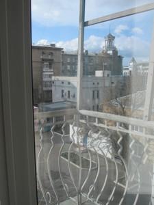 Квартира X-13929, Институтская, 18, Киев - Фото 24
