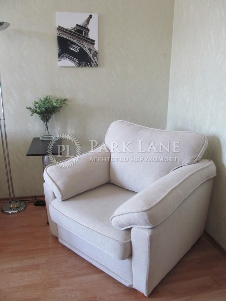 Квартира ул. Институтская, 18, Киев, X-13929 - Фото 7