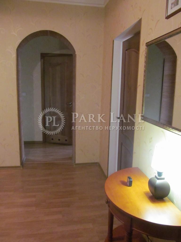 Квартира ул. Институтская, 18, Киев, X-13929 - Фото 20