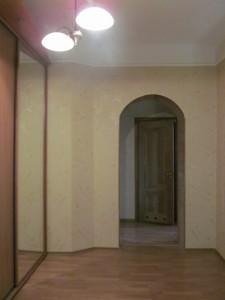 Квартира X-13929, Институтская, 18, Киев - Фото 23