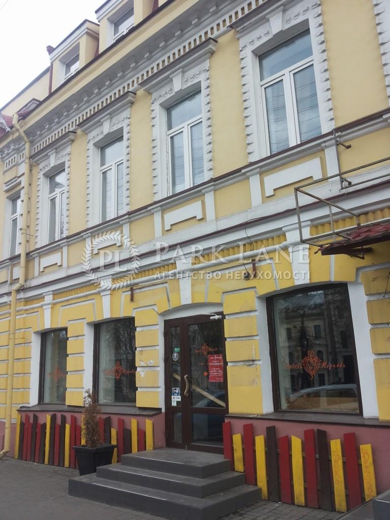 Офис, ул. Верхний Вал, Киев, L-28592 - Фото 6