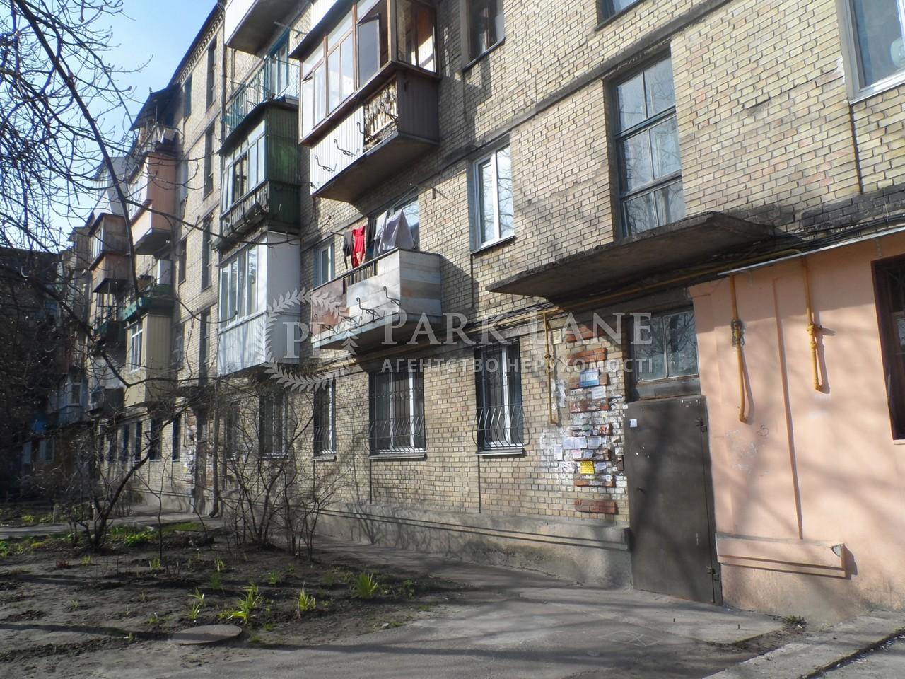 Нежитлове приміщення, Соборності просп. (Возз'єднання), Київ, I-30315 - Фото 9