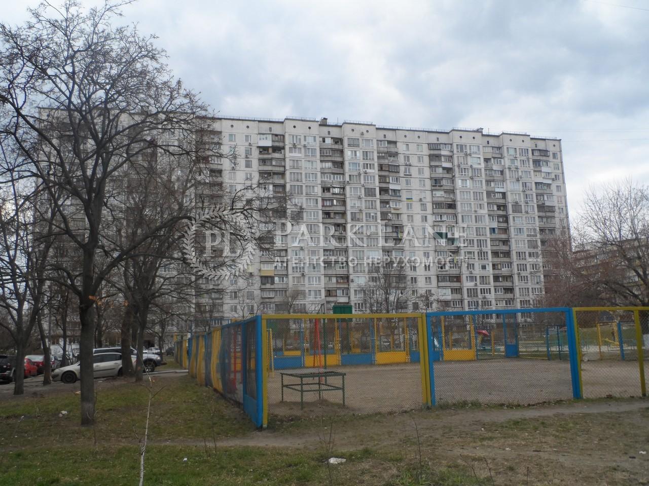 Квартира Героев Сталинграда просп., 13а, Киев, Z-721546 - Фото 1