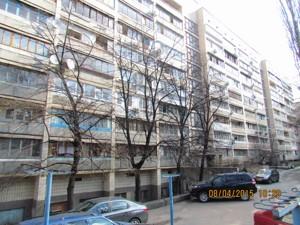 Офіс, R-10566, Кловський узвіз, Київ - Фото 2