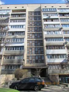 Офіс, R-10566, Кловський узвіз, Київ - Фото 3