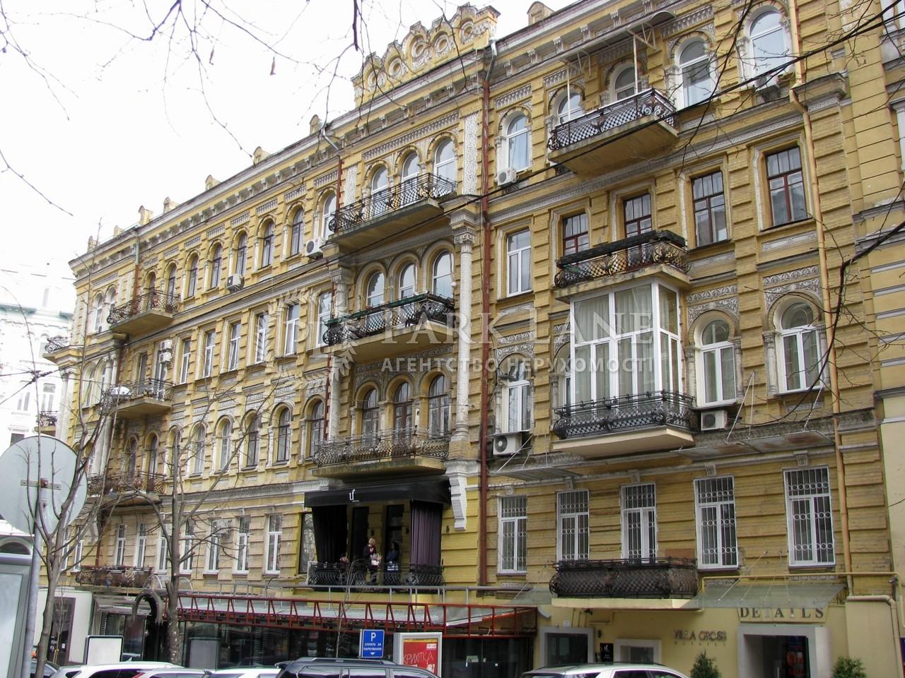 Квартира J-15183, Городецкого Архитектора, 10/1, Киев - Фото 1