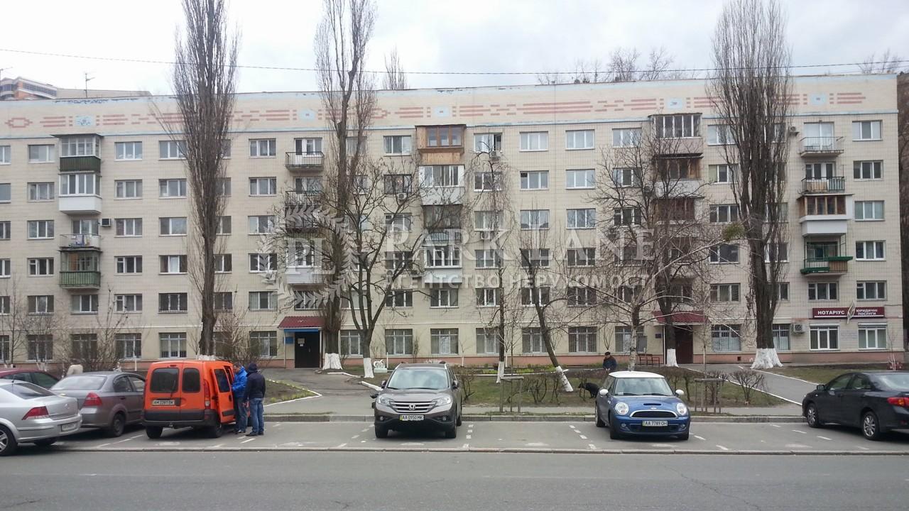Нежилое помещение, N-21684, Мечникова, Киев - Фото 3