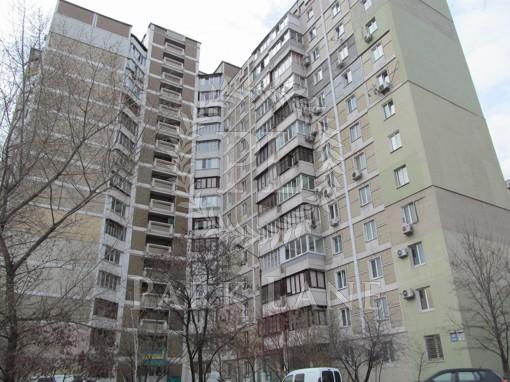 Квартира, Z-409711, 8