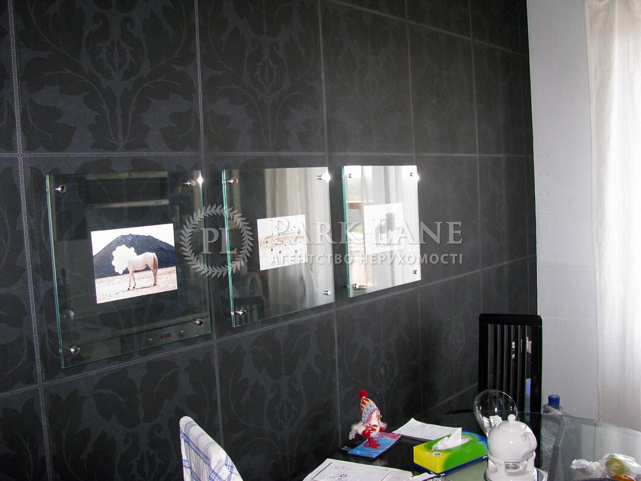 Квартира ул. Старонаводницкая, 8б, Киев, F-10670 - Фото 8