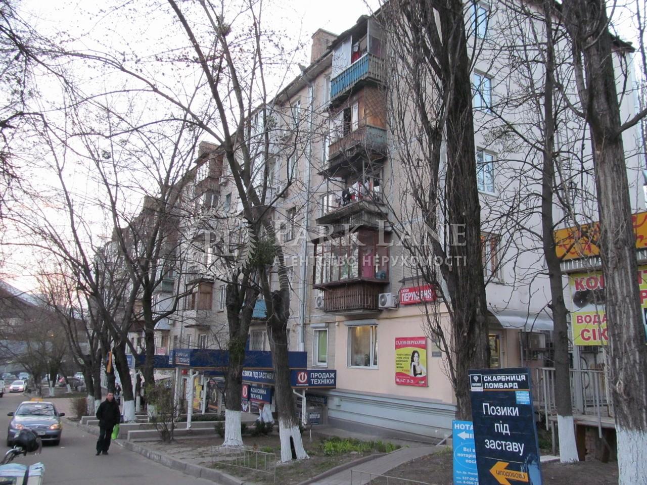 Квартира Дружбы Народов бульв., 25, Киев, Z-613114 - Фото 1