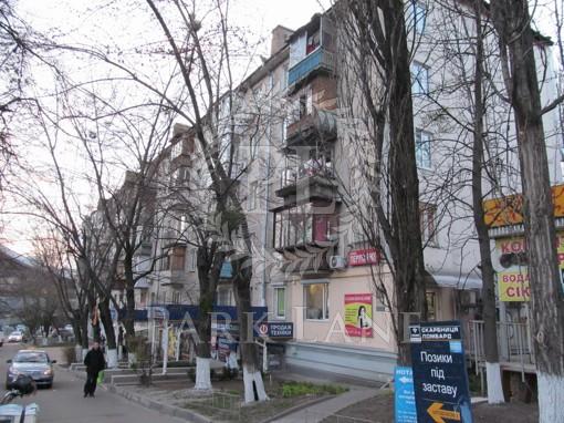 Квартира, Z-597448, 25