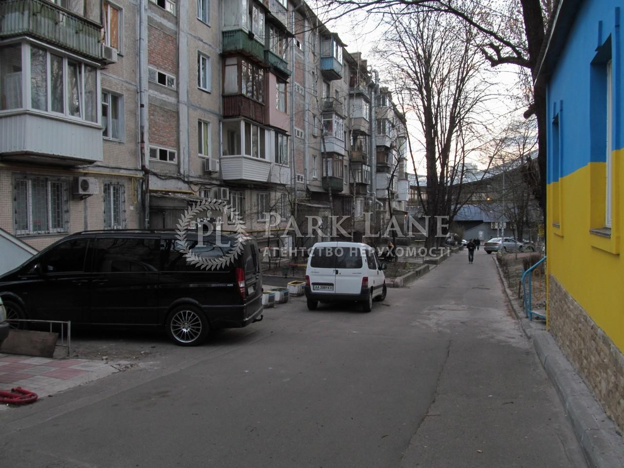 Квартира Дружбы Народов бульв., 25, Киев, Z-613114 - Фото 2