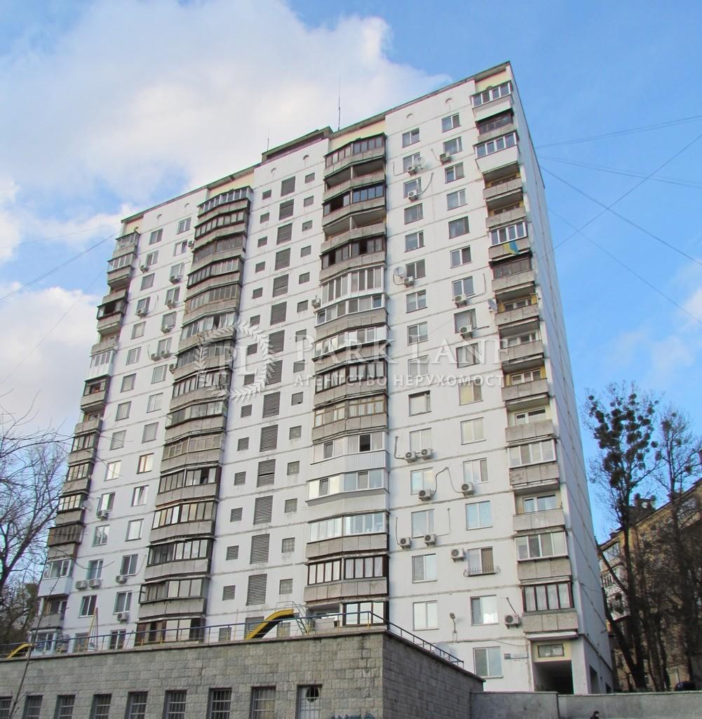 Квартира вул. Саксаганського, 54/56, Київ, Z-1289094 - Фото 4