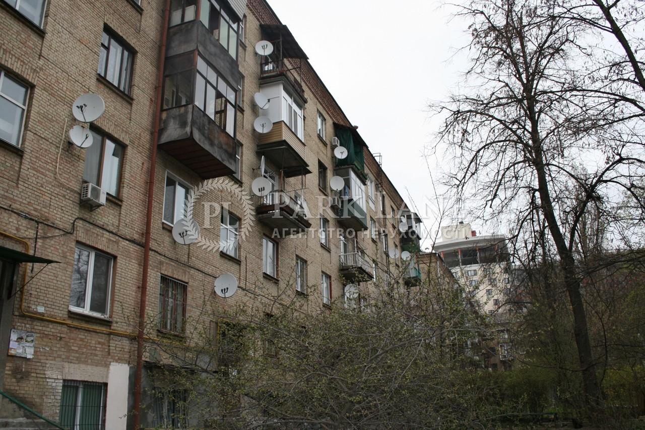 Квартира ул. Ломоносова, 77, Киев, Z-571327 - Фото 7