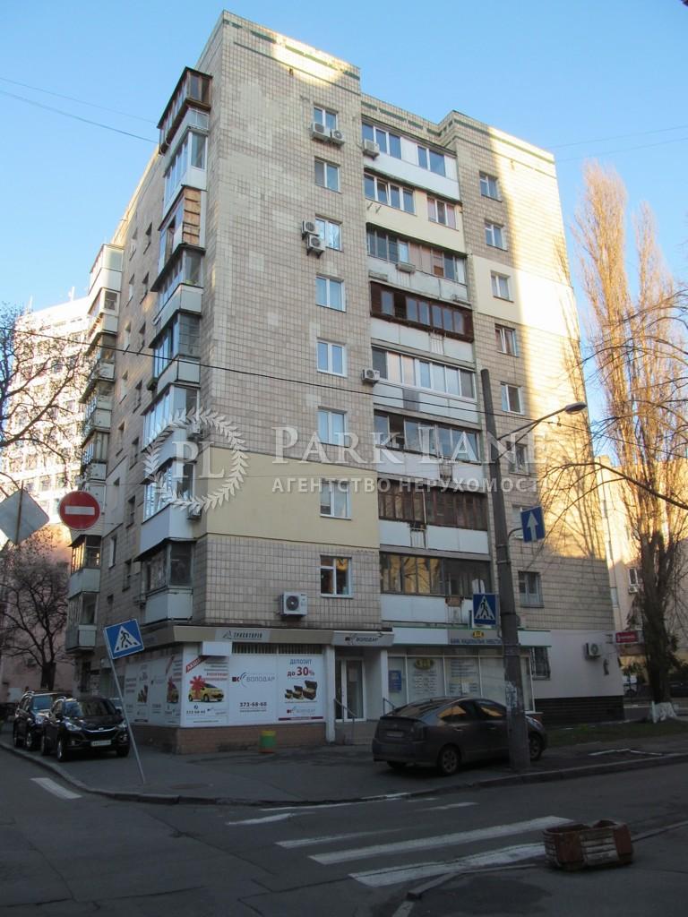 Квартира Бутышев пер. (Иванова Андрея), 12, Киев, Z-224517 - Фото 1
