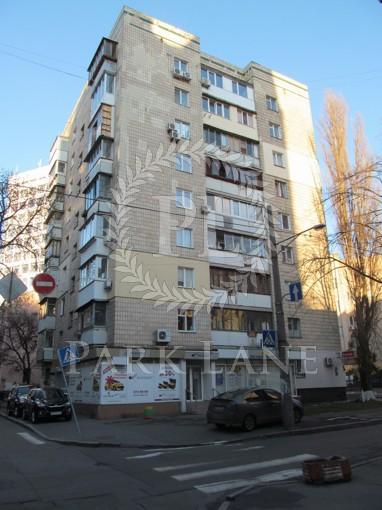 Квартира, Z-224517, 12