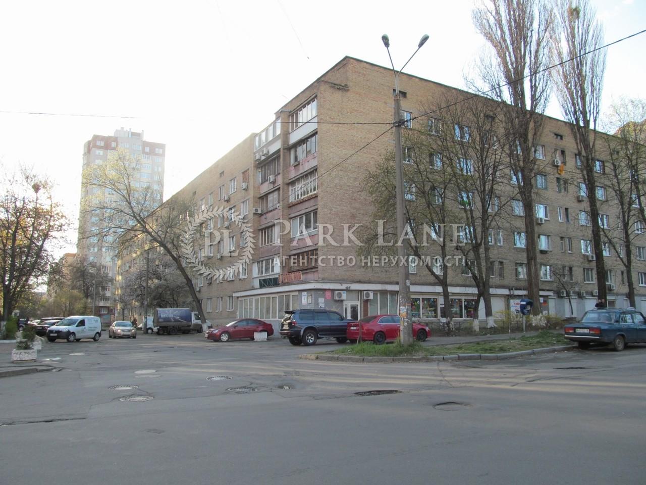 Квартира Z-793422, Леваневского, 4, Киев - Фото 2
