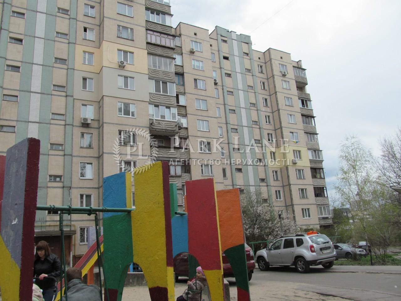 Квартира ул. Печенежская, 9, Киев, R-35429 - Фото 11