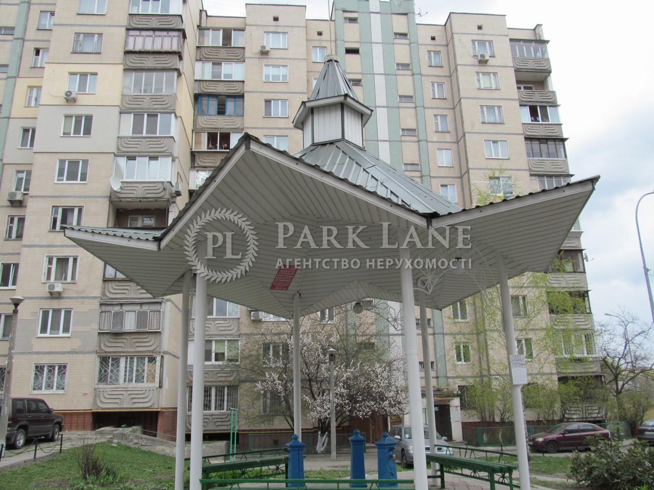 Квартира ул. Печенежская, 9, Киев, R-35429 - Фото 12