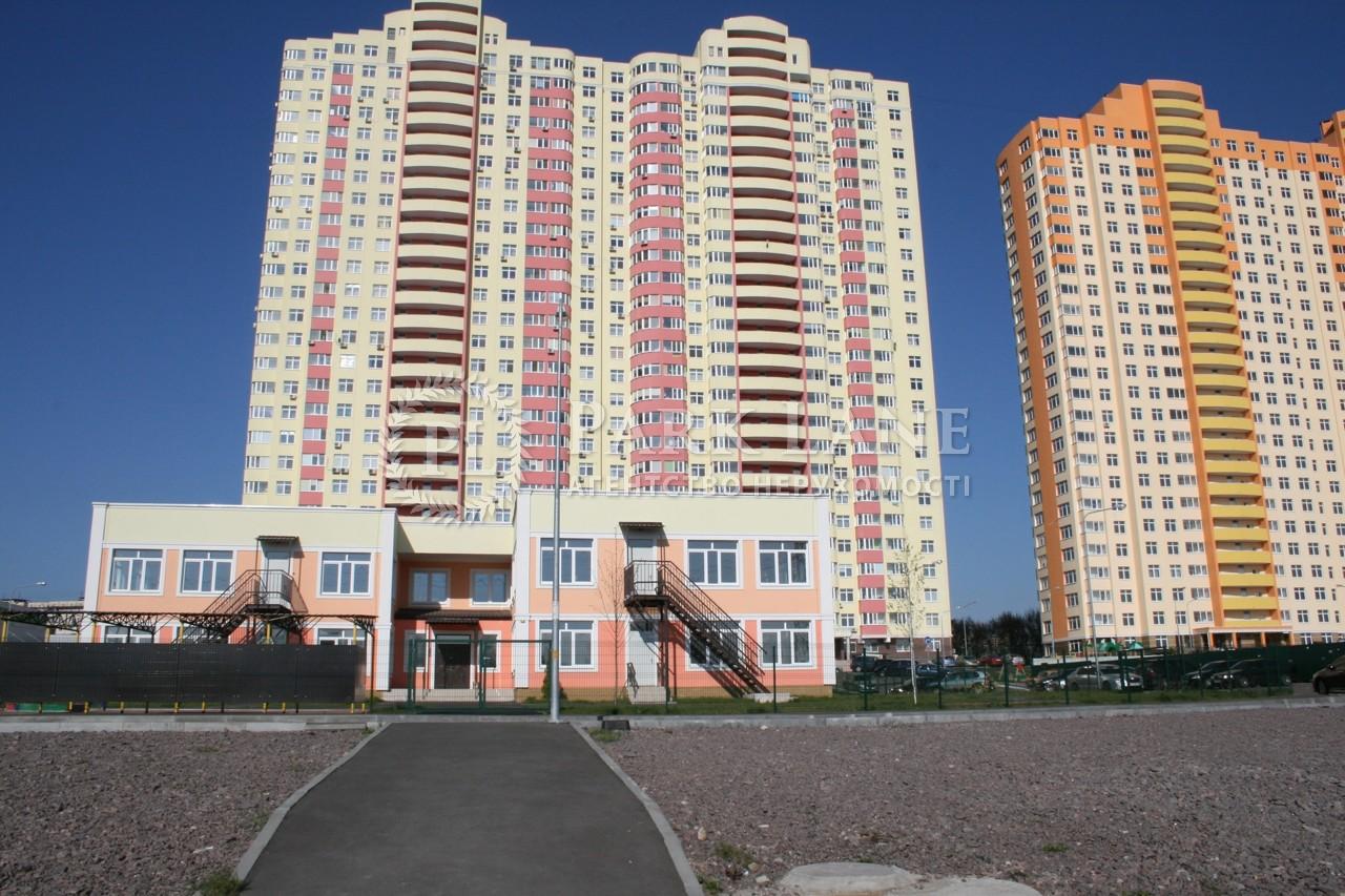 Квартира ул. Семьи Кульженко (Дегтяренко Петра), 33, Киев, R-23662 - Фото 1