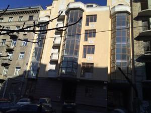 Коммерческая недвижимость, B-98348, Франко Ивана, Шевченковский район