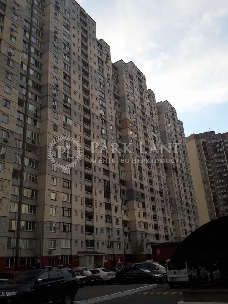 Квартира Григоренко Петра просп., 18а, Киев, Z-802280 - Фото 5