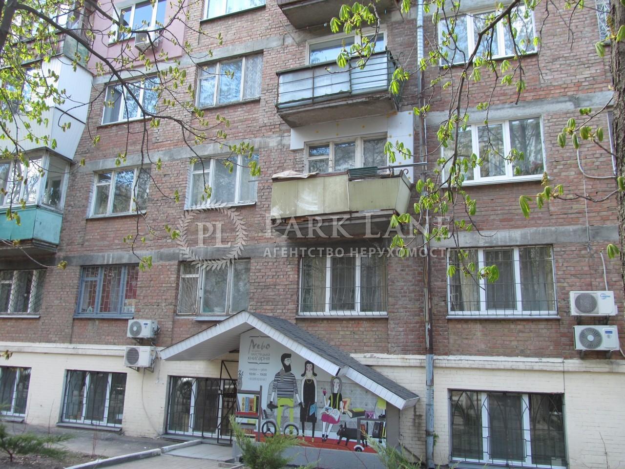 Квартира ул. Чигорина, 59, Киев, Z-110345 - Фото 1