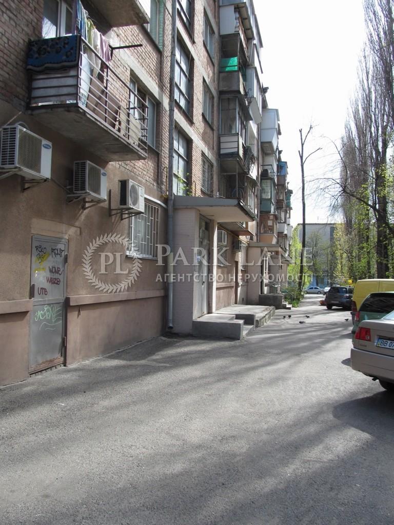 Квартира ул. Чигорина, 59, Киев, Z-110345 - Фото 4