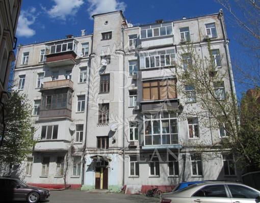 Квартира Волошская, 2/19в, Киев, B-99601 - Фото