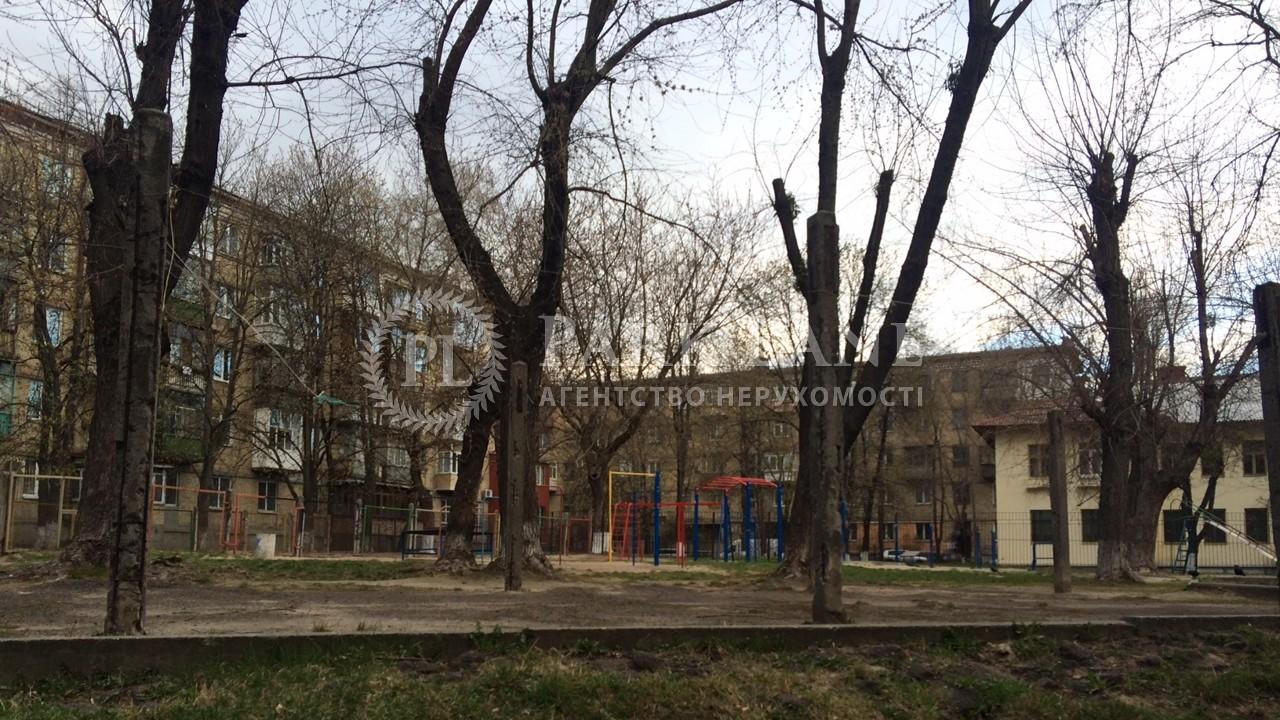 Квартира ул. Ереванская, 5, Киев, Z-573897 - Фото 10