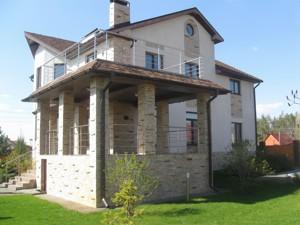 Дом Z-1161283, Вита-Почтовая - Фото 1