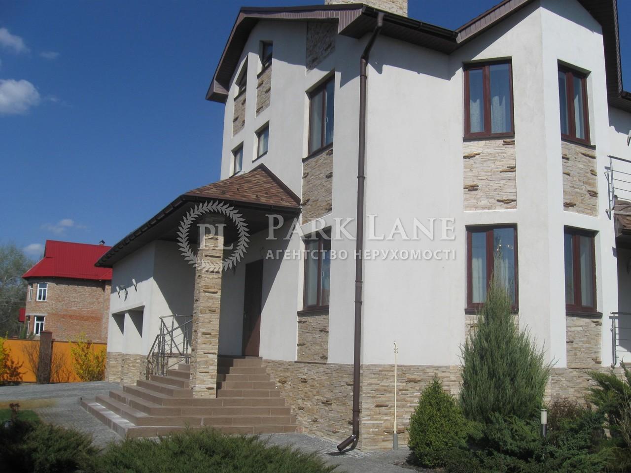 Дом Вита-Почтовая, Z-1161283 - Фото 6