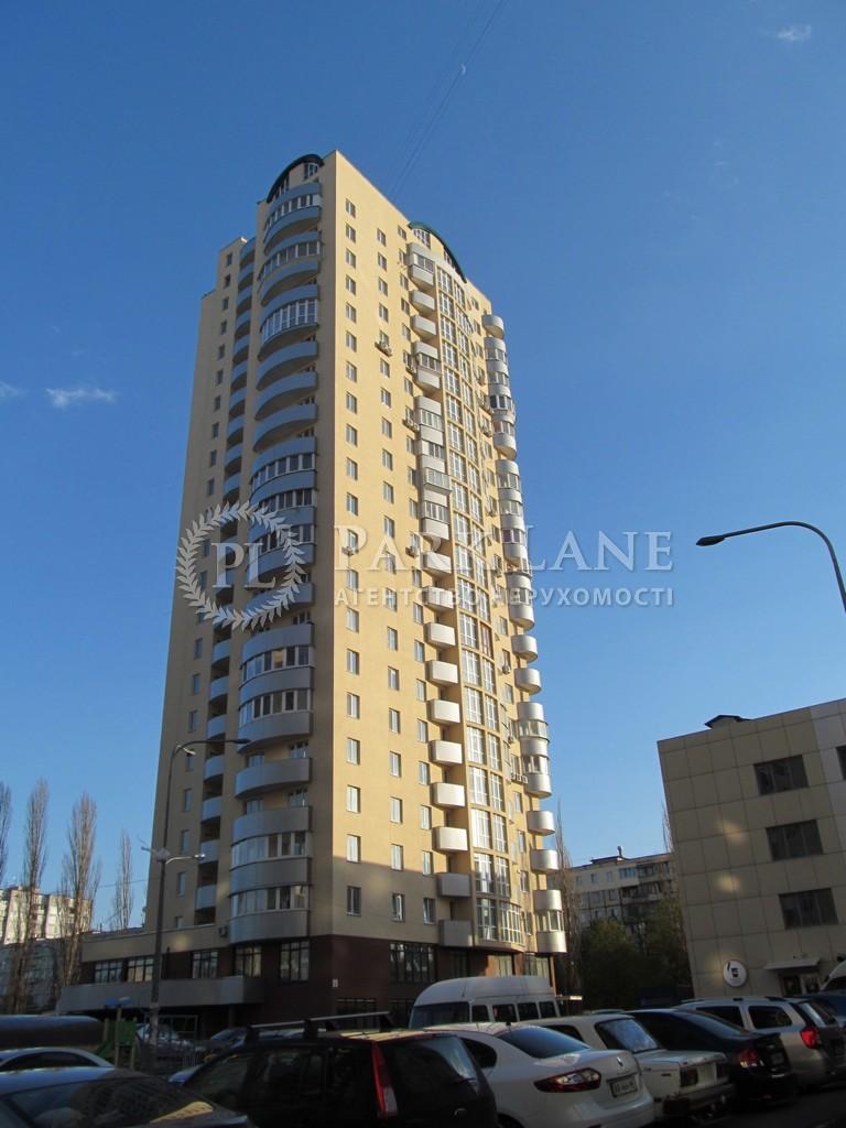 Квартира Кольцова бульв., 14у, Киев, B-94869 - Фото 1