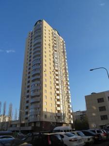Квартира B-91193, Кольцова бульв., 14у, Киев - Фото 1