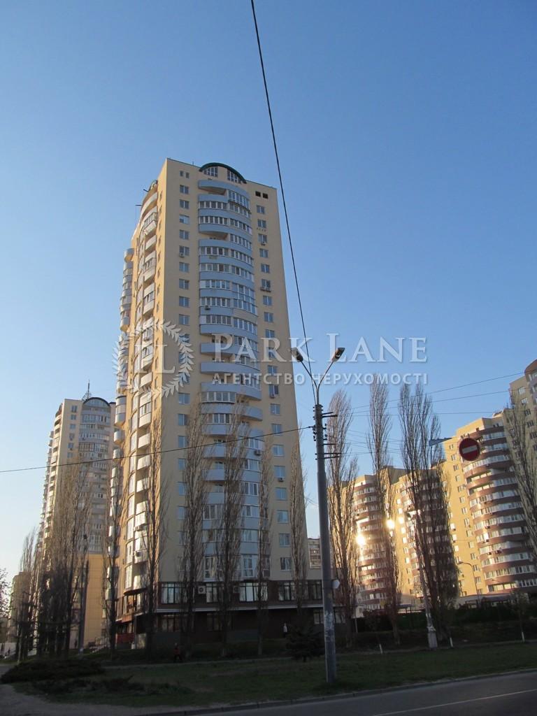 Квартира B-91193, Кольцова бульв., 14у, Киев - Фото 2