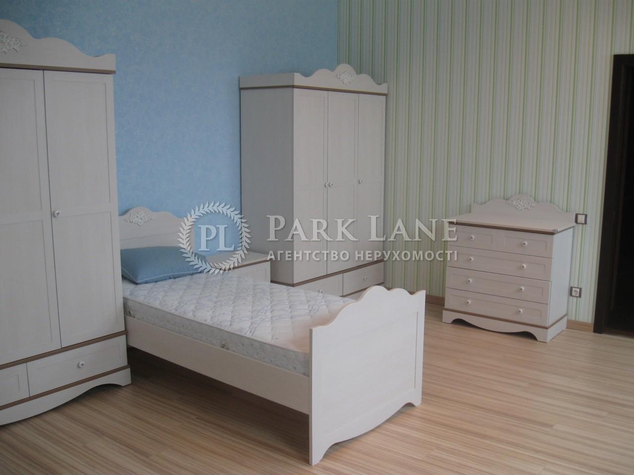 Дом Вита-Почтовая, Z-1161283 - Фото 14