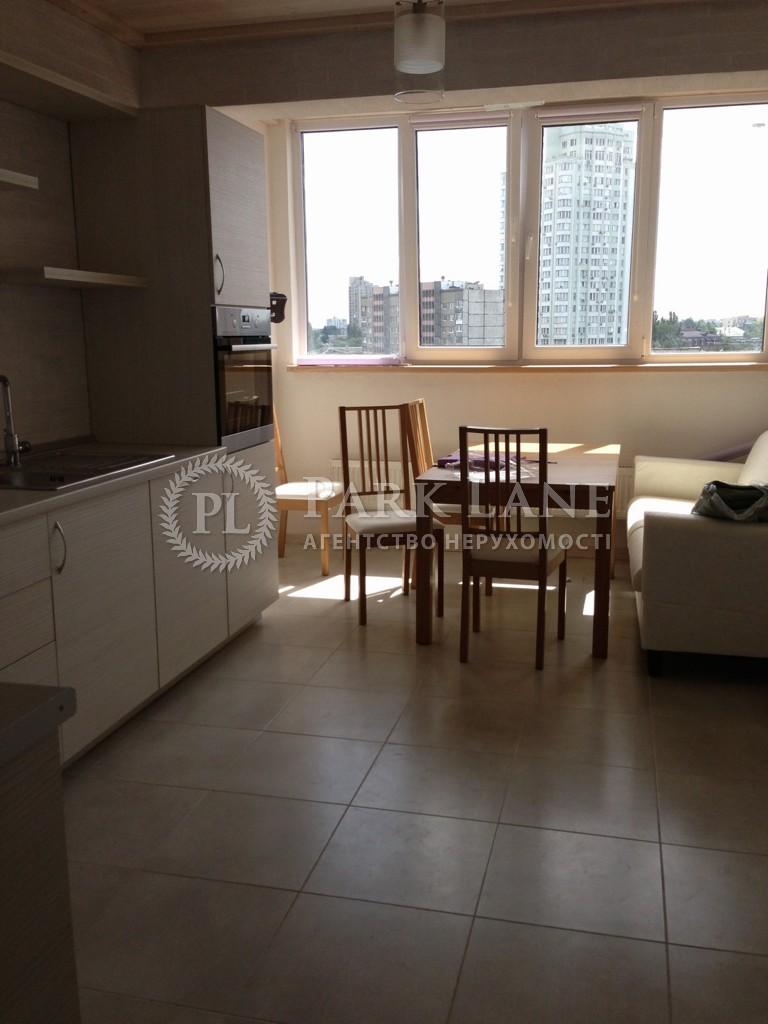 Квартира ул. Краснова Николая, 19, Киев, Y-893 - Фото 6
