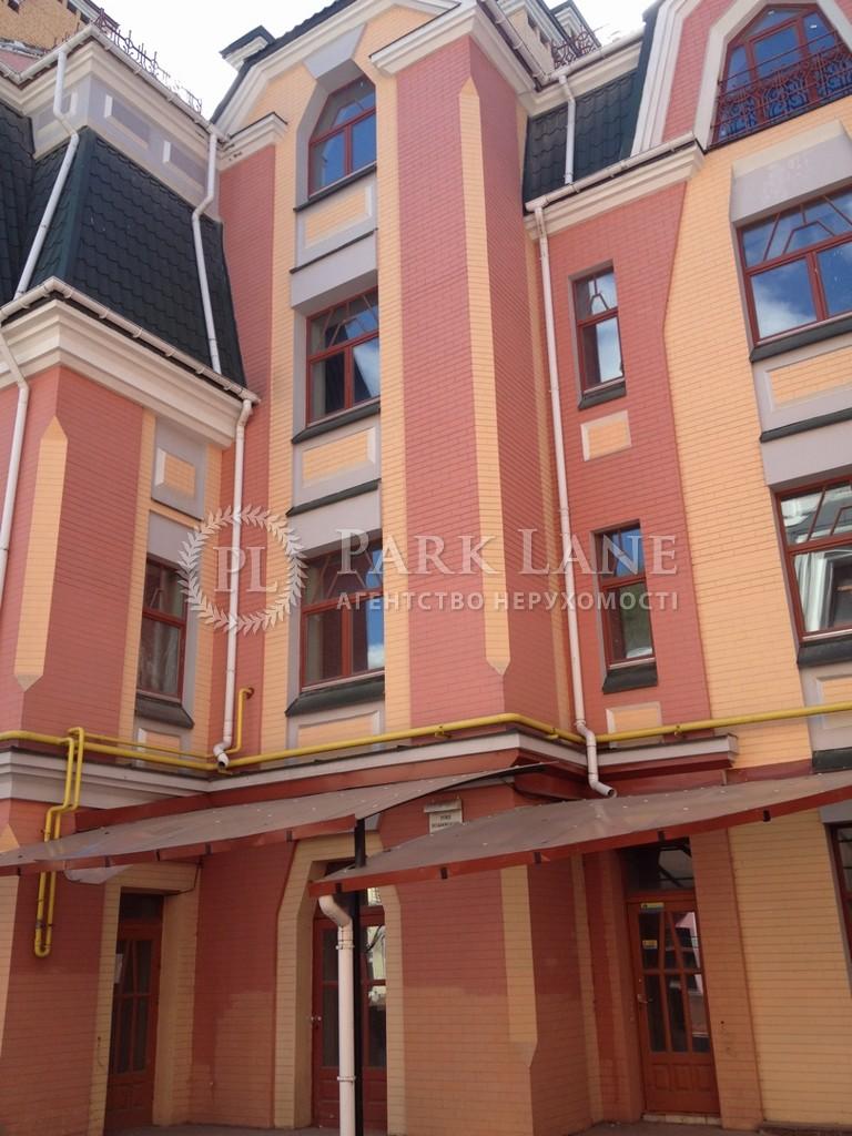Нежилое помещение, Воздвиженская, Киев, Z-714914 - Фото 6