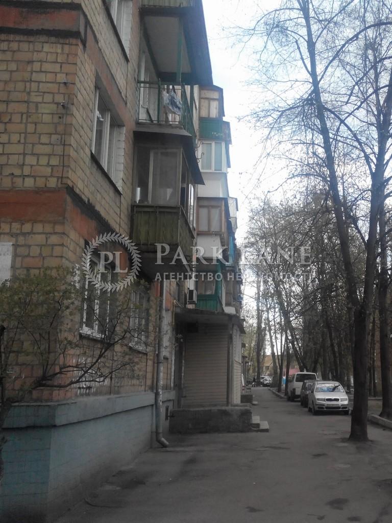 Квартира Гавела Вацлава бульв. (Лепсе Ивана), 52, Киев, C-95390 - Фото 1